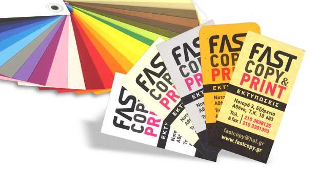 εκτυπώνουμε επαγγελματικές κάρτες, έγχρωμες κάρτες, κάρτες σε χρωματιστό χαρτί και εταιρικές κάρτες, επίσης σχεδιάζουμε την κάρτα σας σε λίγα λεπτά.
