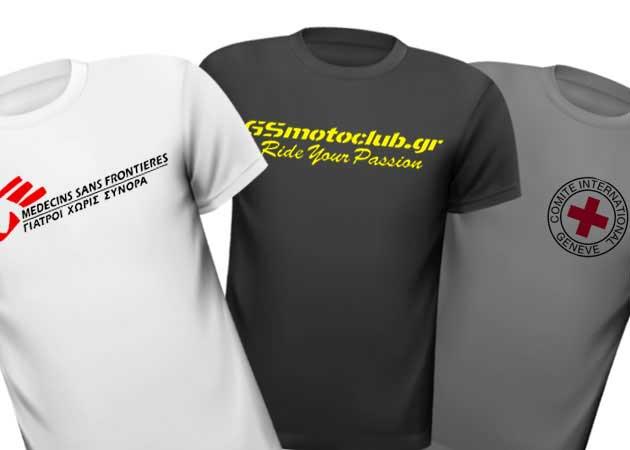Μπλουζάκια με λογότυπα εταιρίας εκτυπωμένα με θερμομεταφορά